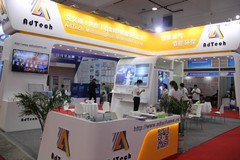 2021郑州国际铝工业展:艾文斯(焦作)冶金材料有限公司展品