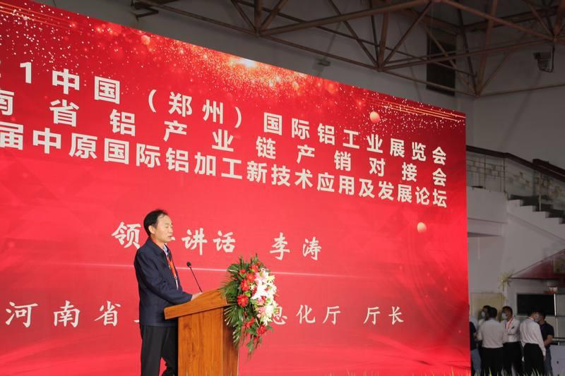2021中国(郑州)国际铝工业展览会全程图片回顾三