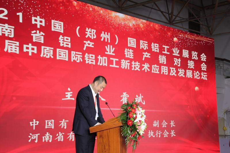 2021中国(郑州)国际铝工业展览会全程图片回顾二