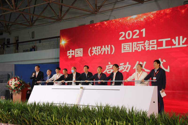 2021中国(郑州)国际铝工业展览会全程图片回顾四