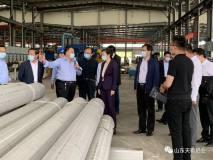枣庄市市长张宏伟一行到天衢铝业调研指导工作