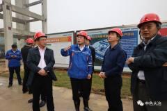 国家财政部关税司领导到中色大冶40万吨项目调研