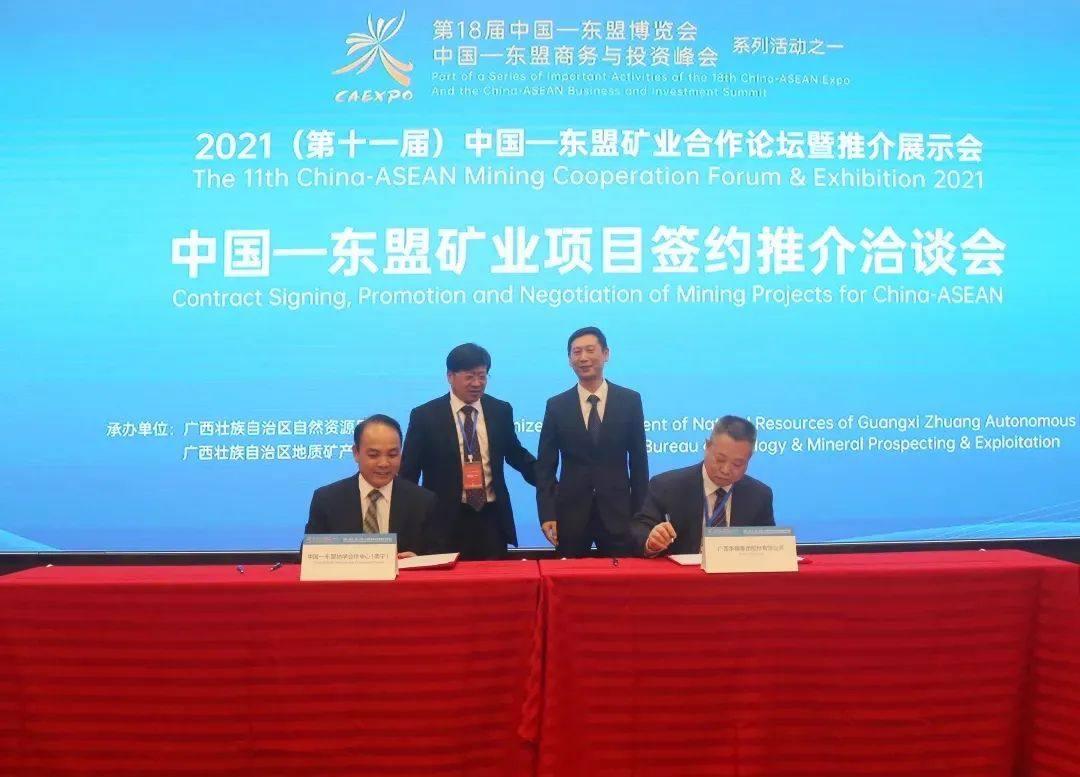 尹鸿翔接受广西台采访:华锡集团将合作拓展东南亚矿业板块,未来可期!