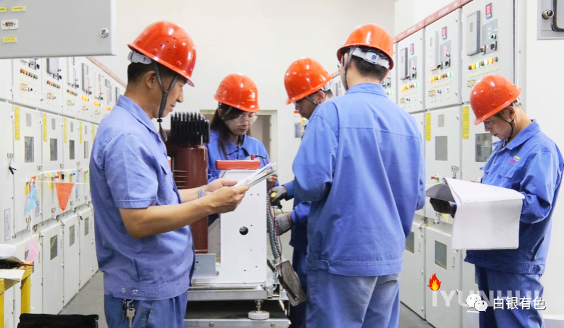 白银有色铅锌厂152火法系统和湿法新系统检修全面开启