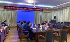 云南金鼎锌业技术研发中心开展质量管理体系再认证审核