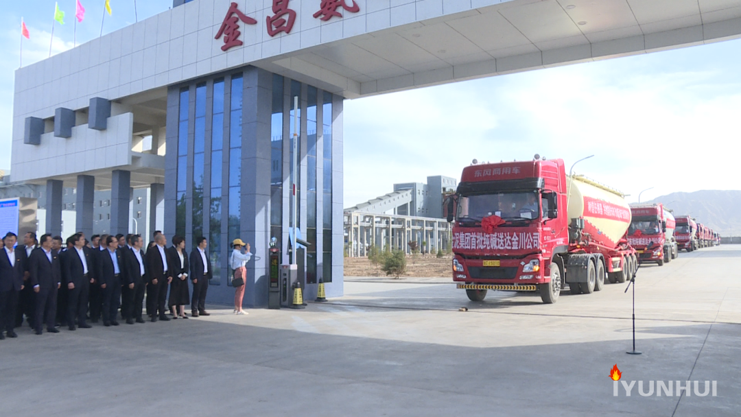 金川集团采购供应中心与金泥集团签订战略合作框架协议