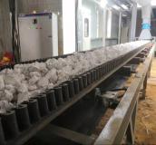 新翔铝业氧化铝项目一期工程投产成功