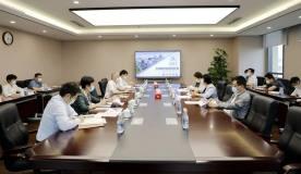 上海市副市长宗明到中铝国贸集团调研