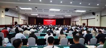 中铝东轻受邀参加第五届中国工业文化高峰论坛