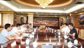 沾化区领导刘长海一行到魏桥创业集团交流座谈