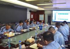 贵州铝厂、贵州分公司分别召开5月份全要素对标提升工作会