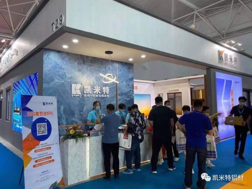 凯米特公司精彩亮相2021中国·临沂第七届门窗业博览会