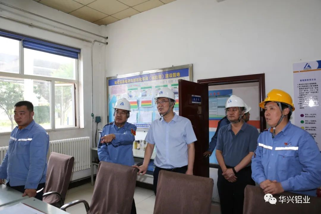 副县长刘飞到山西华兴、山西中润检查安全生产情况