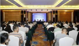全国有色金属行业轻、重、贵金属标准工作会议在伊宁召开