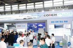 叢林鋁業亮相第十六屆中國國際鋁工業展