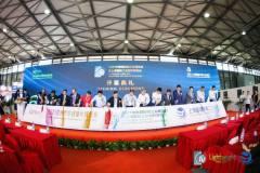 第十六屆中國國際鋁工業展盛大開幕!