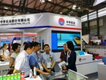 中孚實業亮相中國國際鋁工業展覽會 展示鋁精深加工最新成果