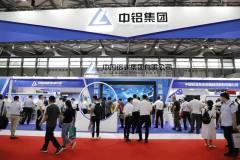 中鋁集團精彩亮相2021中國國際鋁工業展