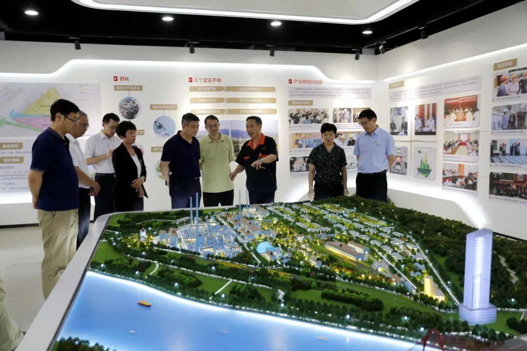 广东省有关实验室、高校专家学者到中金岭南韶关冶炼厂考察调研