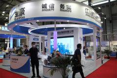 江蘇全豪鋁業亮相2021中國國際鋁工業展