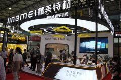 精美特材亮相2021中國國際鋁工業展