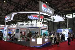 中孚實業亮相2021中國國際鋁工業展