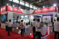 江蘇財發鋁業亮相2021中國國際鋁工業展