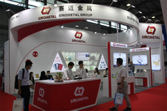 賽邁金屬亮相2021中國國際鋁工業展