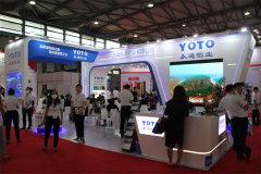 河南永通鋁業亮相2021中國國際鋁工業展