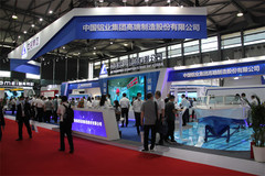 中鋁集團亮相2021中國國際鋁工業展