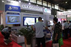 山東天衢鋁業亮相2021中國國際鋁工業展