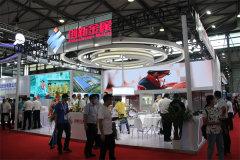 創新金屬亮相2021中國國際鋁工業展