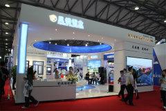 鳳鋁鋁業亮相2021中國國際鋁工業展