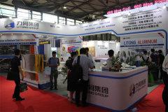 力同集團亮相2021中國國際鋁工業展