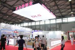 大力神鋁業亮相2021中國國際鋁工業展