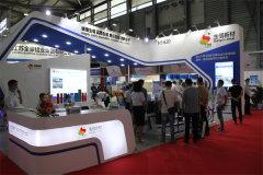 生信新材亮相2021中國國際鋁工業展