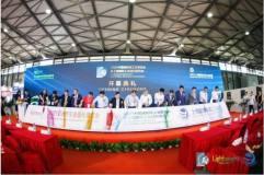 """雙碳時代,與""""鋁""""同行——雲鋁股份帶您走進2021中國國際鋁工業展"""