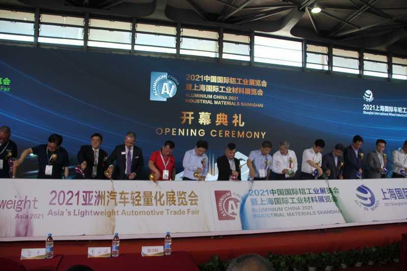 2021年中國國際鋁工業展全程圖片回顧二