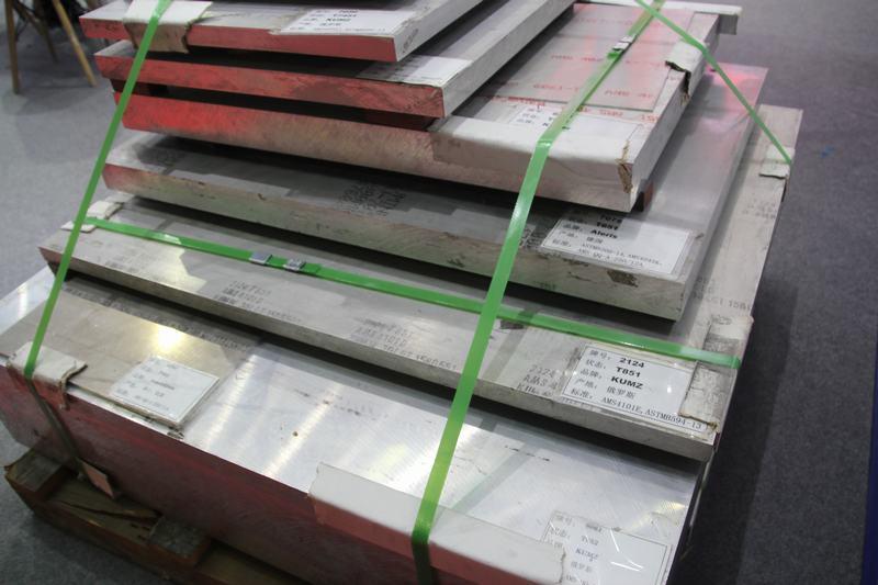 2021年中國國際鋁工業展全程圖片回顧九