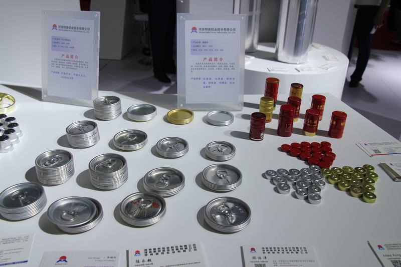 2021年中國國際鋁工業展全程圖片回顧十