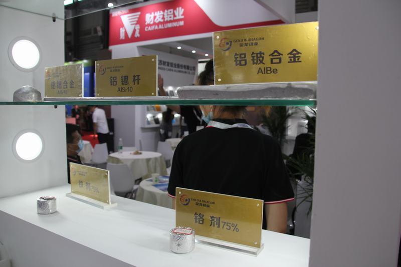 2021年中國國際鋁工業展全程圖片回顧二十