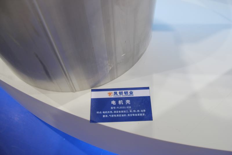 2021年中國國際鋁工業展全程圖片回顧六