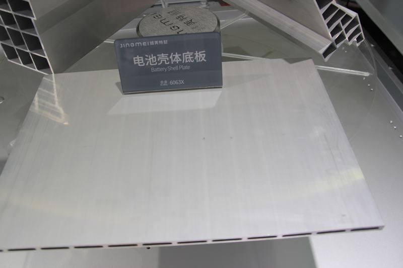2021年中國國際鋁工業展全程圖片回顧五