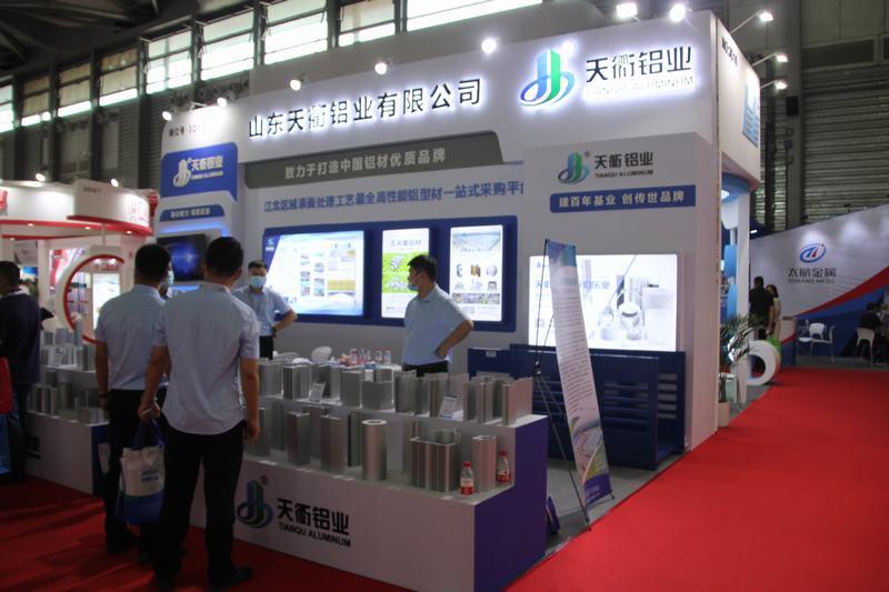 2021年中國國際鋁工業展全程圖片回顧八