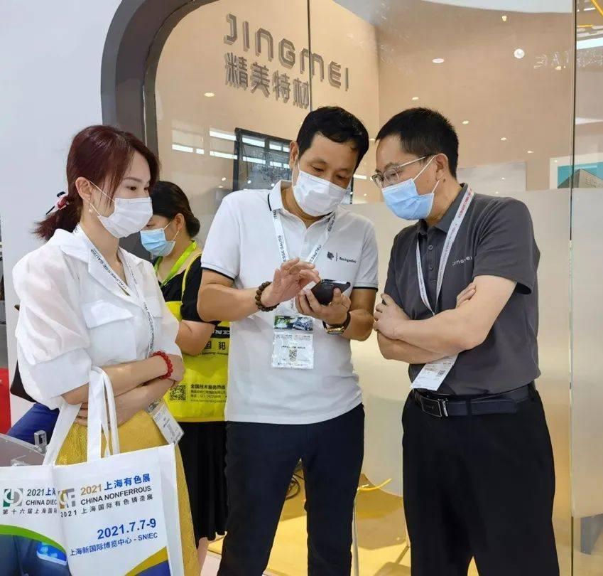 精美特材隆重亮相2021上海国际铝工业展