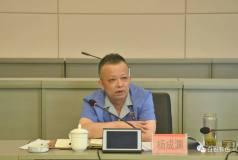 白银集团召开上半年营销贸易板块经济活动分析会