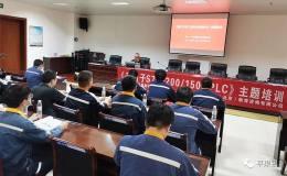 广西华磊开展西门子PLC技术培训
