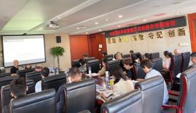 中冶铜锌举办采购管理及采购操作专题培训