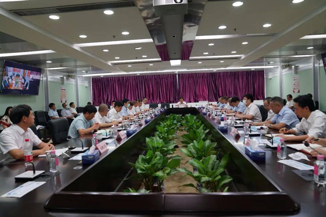 中金岭南召开2021年半年度工作会议