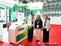 衆昇集團中國國際鋁工業展覽會參展工作圓滿完成
